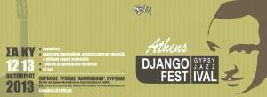 DJANGO FEST 2013 ATHENS-banner