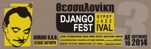 Thessaloniki Djangofest 2014